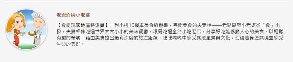 台版富良野花海!台北IG祕境賞超大波浪彩虹花毯,站「這裡」取景最美拍