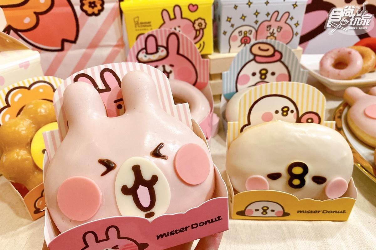 小土匪又來搶錢!Mister Donut「卡娜赫拉」櫻花季浪漫登場,兔兔、P助面紙盒+提袋太欠收