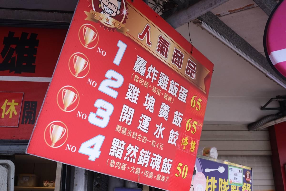在地人才知!桃園「超高CP值雞塊便當」肉多到蓋不起來,只要65元佛心價