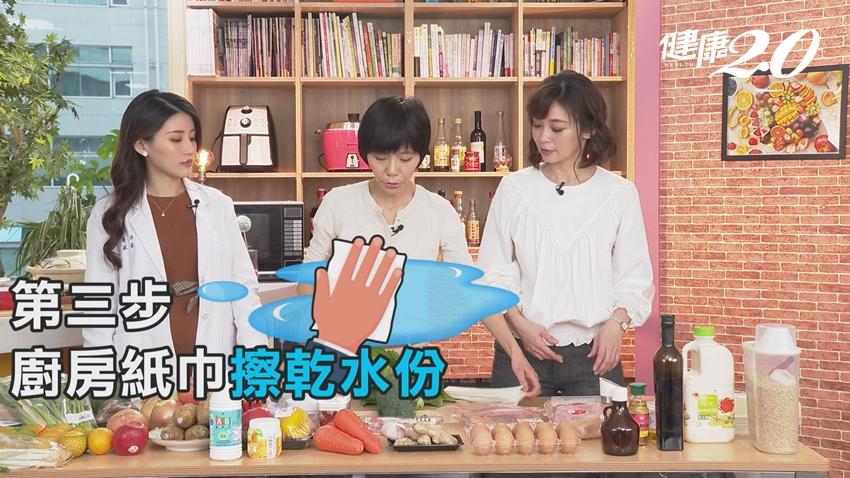 蔬菜買回家不要先洗、先切!家事達人公開正確保存蔬菜、辛香料技巧