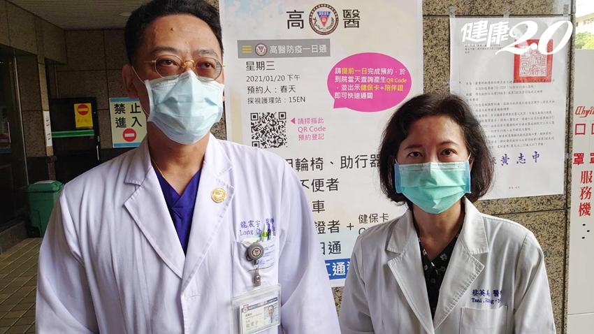 28歲變性網紅「罔腰」宣稱懷孕 高醫回應:子宮移植人體試驗還在申請中