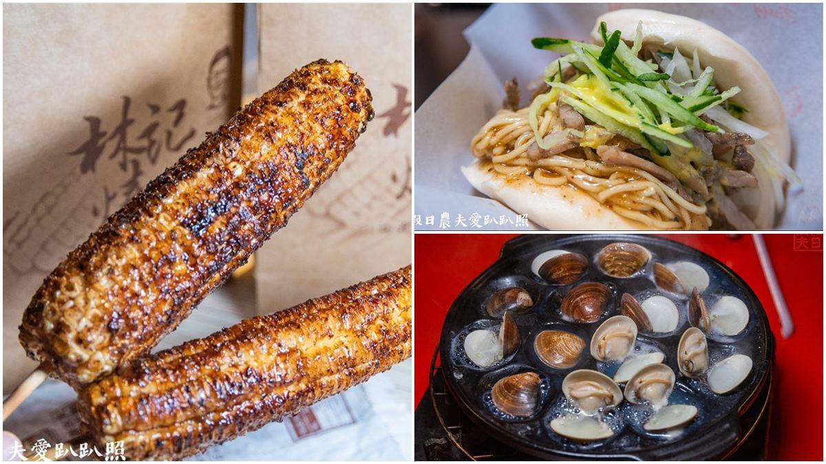 花蓮人帶路!東大門必吃6攤:豬油提味燒番麥、獨家馬告炒麵刈包、療癒系陶燒蛤蜊