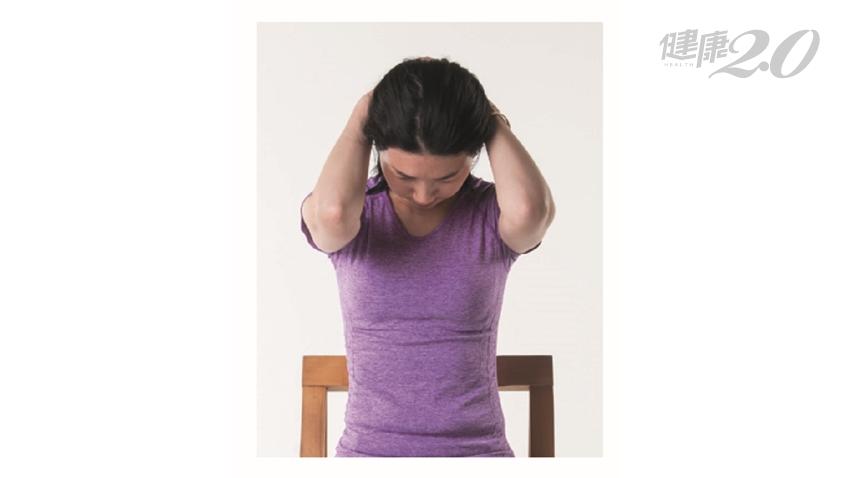 緊張、焦慮全身都好痛!4招「坐姿伸展運動」 快速紓緩負面情緒