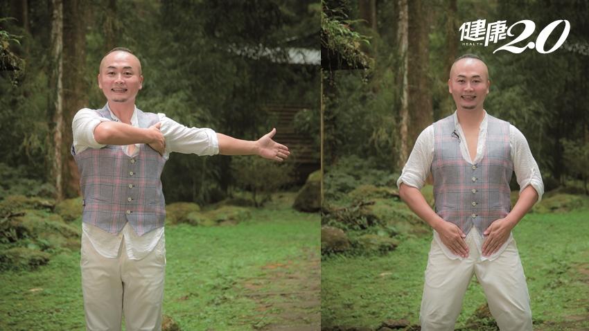 早上練打造易瘦體質!彥寬老師「排濁氣法」 拍拍淋巴加速瘦身