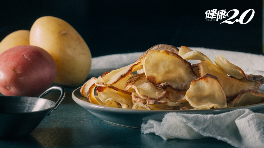 減脂、減醣、健身不能吃洋芋片?1招輕鬆「油切」 薯片、薯塊健康吃