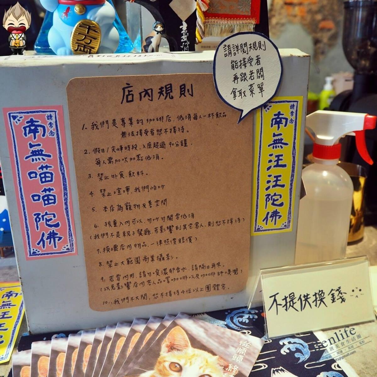 【新開店】日系水水會愛!拉花冠軍隱身高雄老宅咖啡廳,打卡必點浣熊、羊咩咩拿鐵
