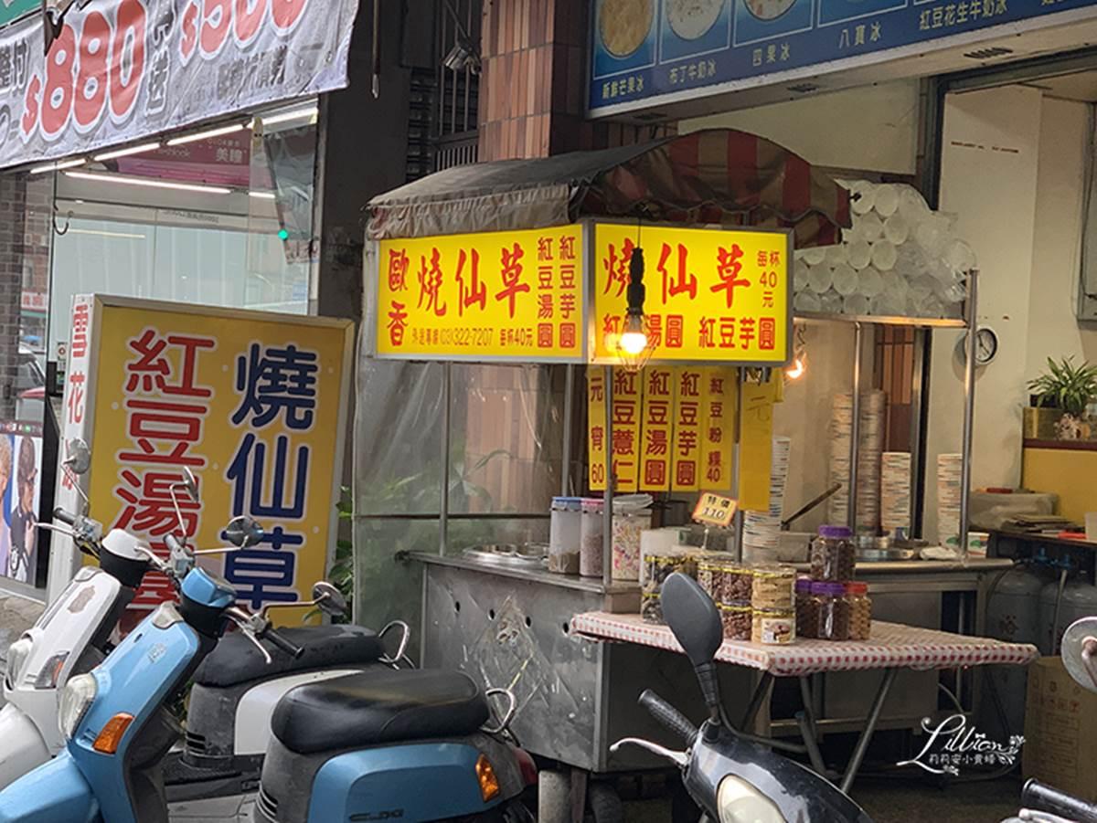 桃園人推!南崁4家必吃湯圓:胡椒香肉餡鹹湯圓、撒滿花生粉燒麻糬冰