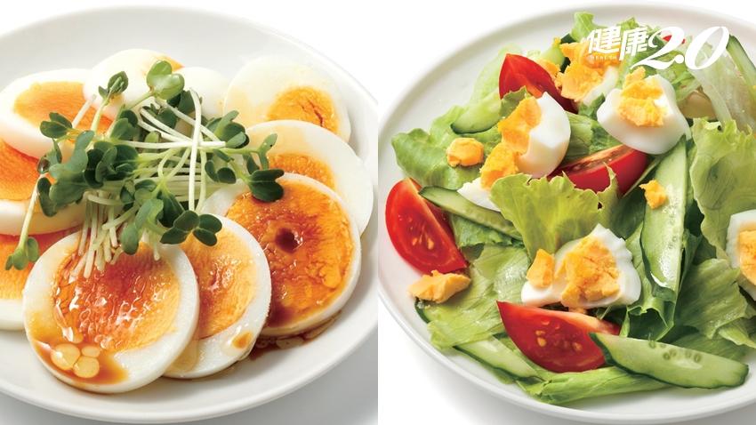 早餐必吃1顆蛋!水煮蛋、太陽蛋的8種創意吃法 每天替換吃不單調