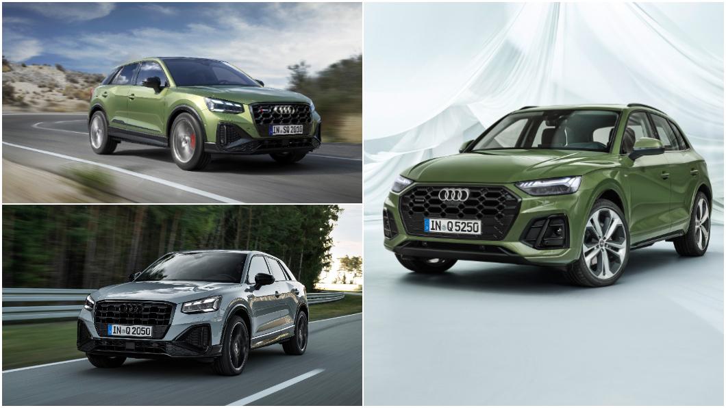 Audi Taiwan宣告啟動小改款Q2與小改款Q5預售接單。(圖片來源/ Audi) 小改Q5開價245萬起預售啟動 SQ2確定同步引進