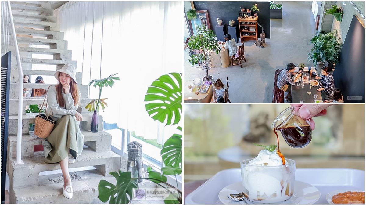 每個角落都美拍!桃園清水模咖啡館也是藝廊,4款人氣餐點先吃「HOTEL 1771」
