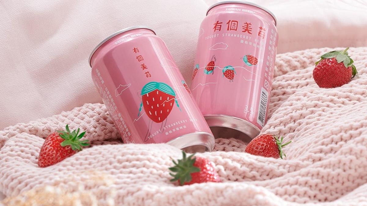 草莓控爽吃整個月!家樂福獨賣「優格草莓啤酒」超欠喝,「草莓千層蛋糕」6折現省69元