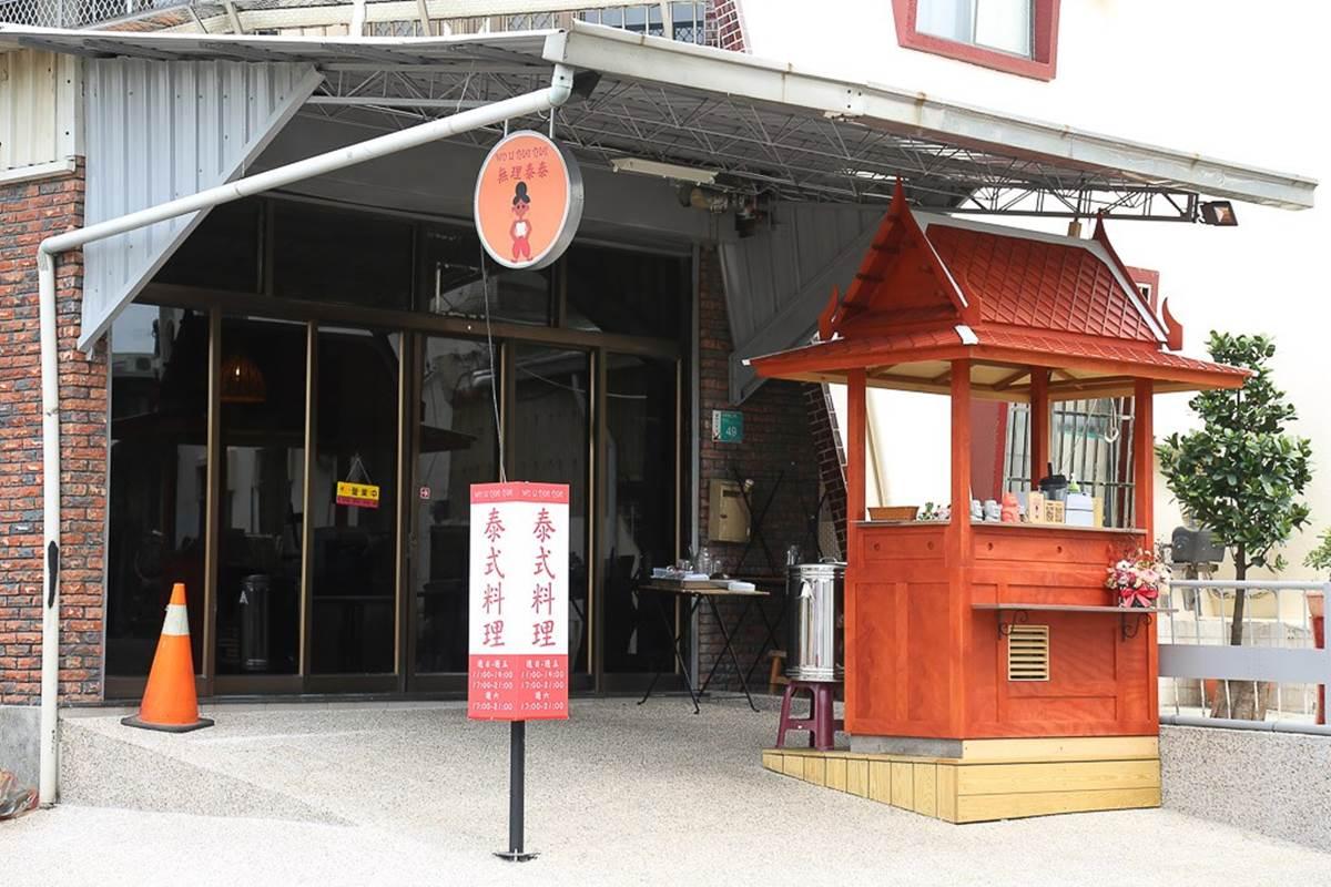 在地人才知!台南隱藏版平價泰菜超開胃,打拋牛、蝦醬高麗菜都是白飯小偷