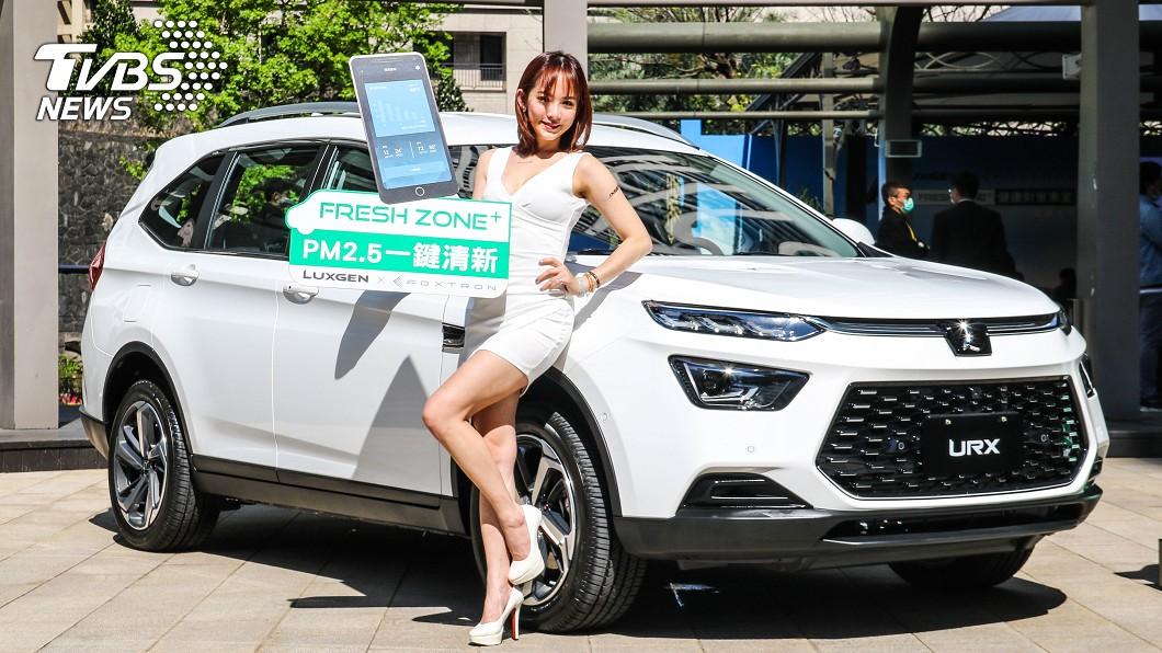 Luxgen與鴻華先進共同推出車室空氣健康對策。 納智捷聯手鴻華強推防疫用車 URX健康升級不加價