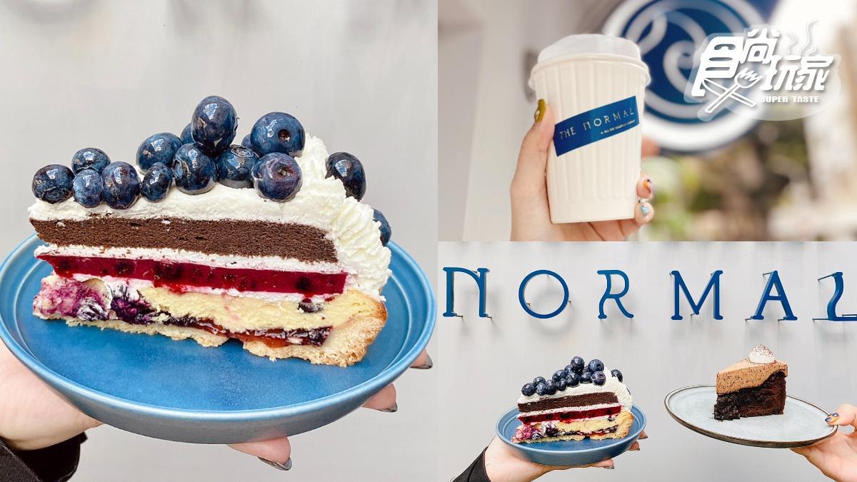 滿滿藍莓太誘人!拿鐵控最愛「THE NORMAL」x IG人氣甜點店,3款藍莓季新品獨家吃