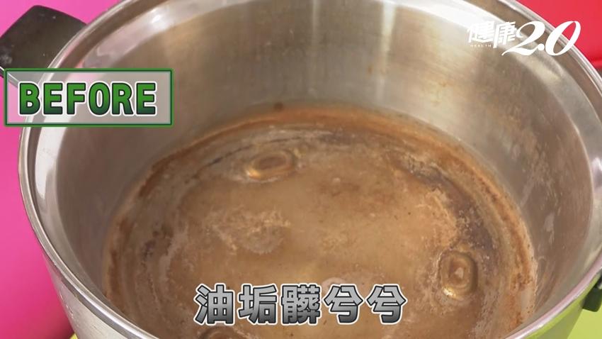 電鍋咖啡色汙垢怎麼清?譚敦慈傳授快速去垢除臭 10分鐘恢復亮晶晶
