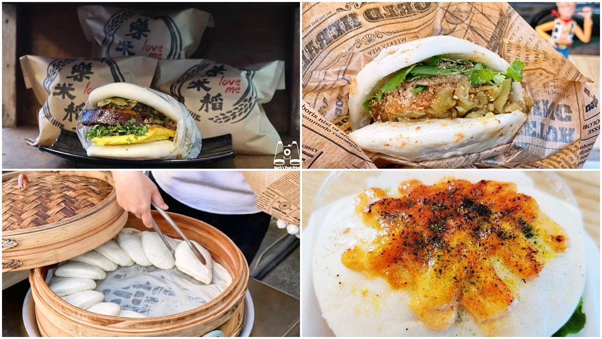 部落客推!彰化必吃刈包這4家:炙燒北海道明太子、塔塔醬炸魚、日式燒肉加蛋