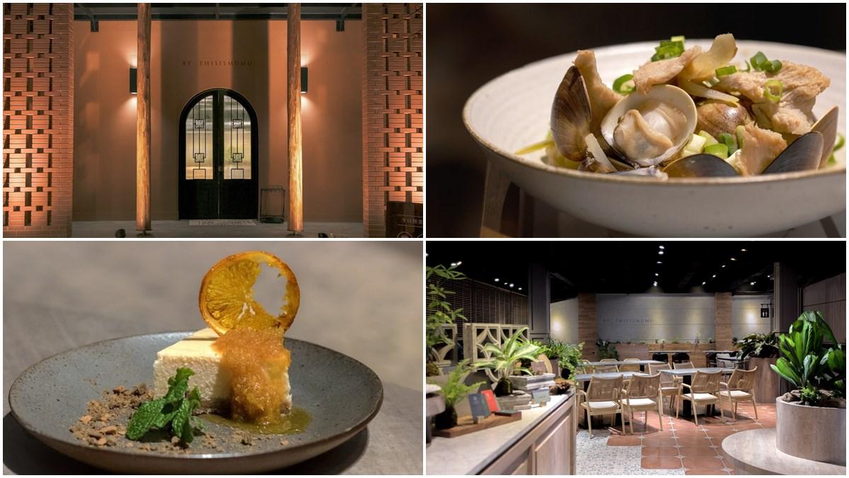 【新開店】水水會愛!新竹古堡茶館吃得到豬肉界賓利,餐後必點限量金糖橘重乳酪