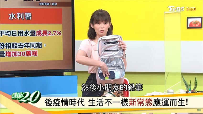 曬太陽能消毒殺菌嗎?鄭凱云每天回家這樣做 手機、悠遊卡變乾淨