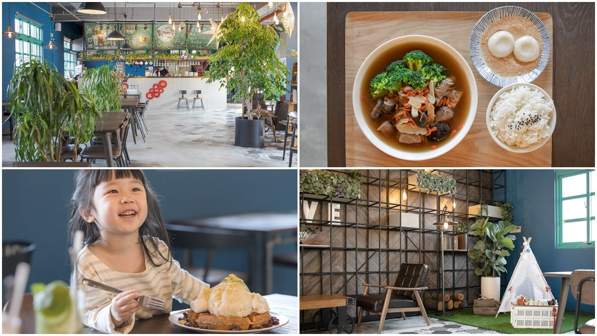 新竹超Chill森林系咖啡店!打卡迷你帳篷角落、復古拱門,還能吃拳頭大冰淇淋鬆餅