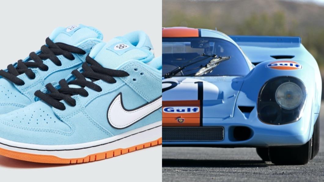球鞋大廠Nike宣布推出Gulf Livery式樣的SB Dunk Low鞋款,引發鞋迷與車迷一致關注。(圖片來源/ Porsche、Nike) Nike推出Porsche風格運動鞋 建議售價不到3千元?