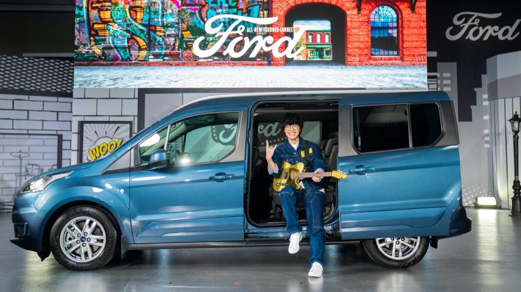 福特六和於3/4發表全新Tourneo Connect,替國內消費者帶來全新7人座MPV選擇。(圖片來源/ Ford) Tourneo Connect售價104.8萬起 超靈活空間鎖定正7人座市場