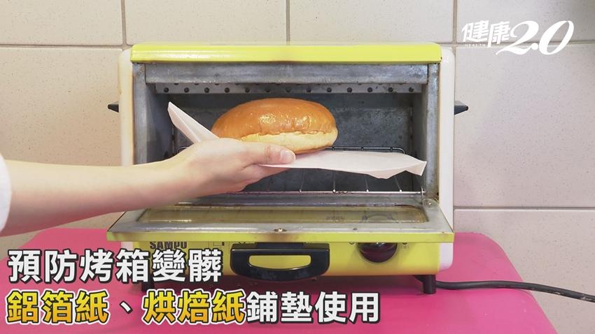 如何清理濺滿油污的烤箱?譚敦慈用廚房3寶,除臭又變新