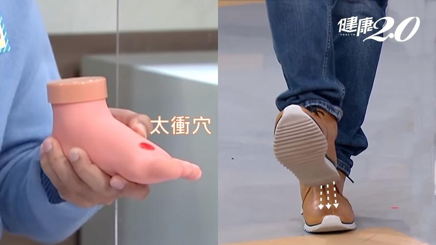 中醫養肝祕技:腳掌上的「保肝穴」這樣按、舒緩疲勞只要1個動作