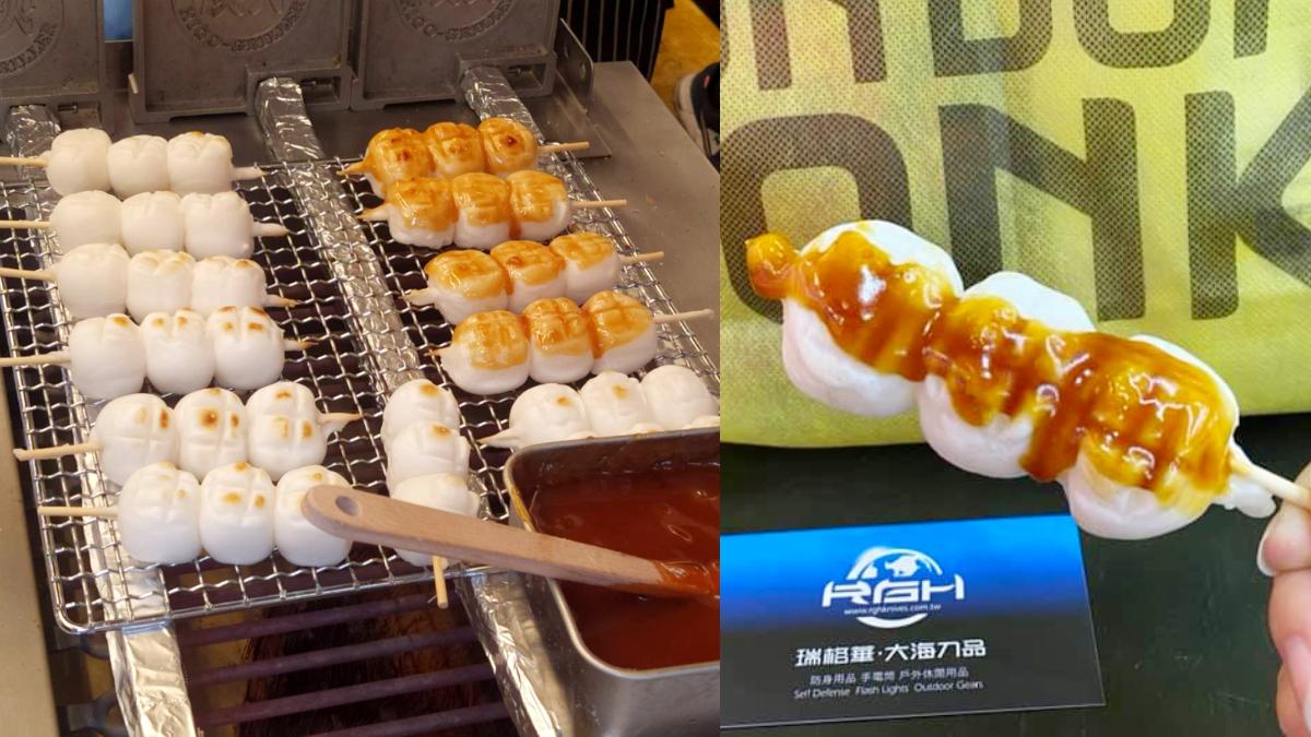 終於開賣了!唐吉訶德「醬油烤糰子」香甜上架,日式甜醬油+白玉糰子太犯規