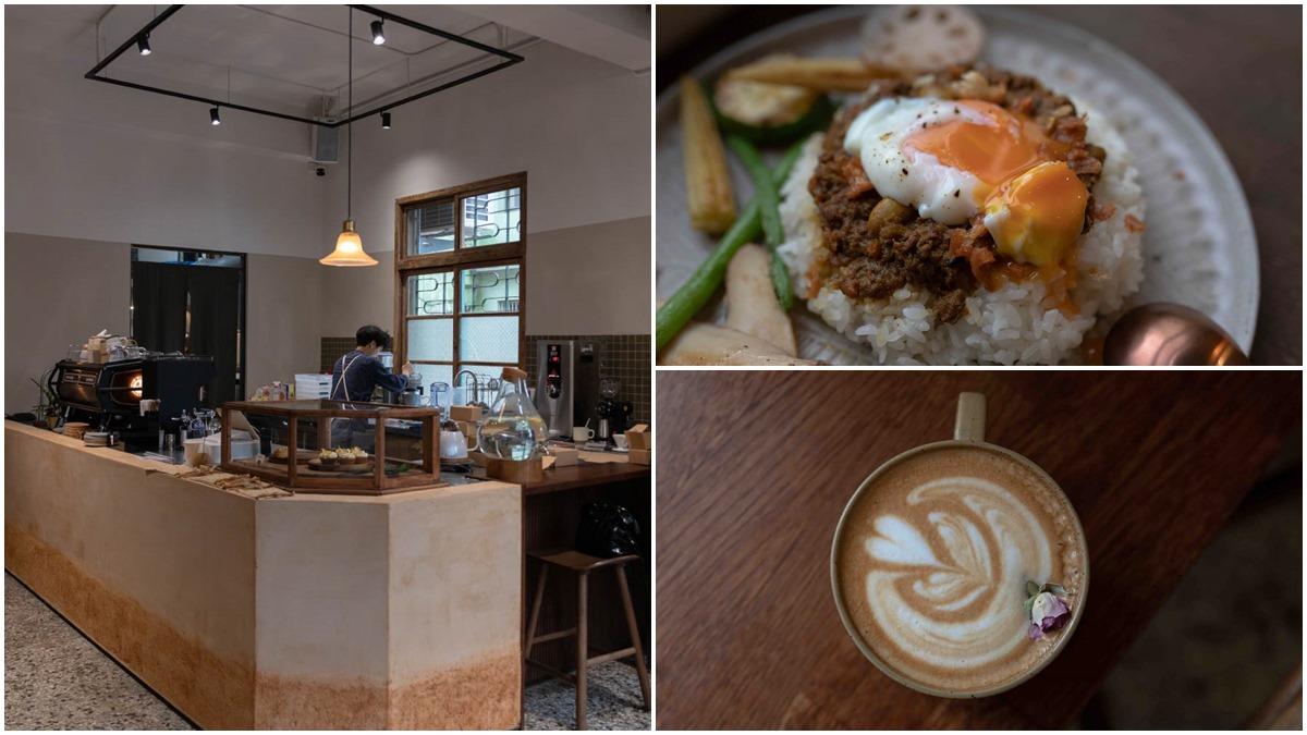 網美口袋新名單!新竹老宅咖啡廳打卡必點紅的花拿鐵,邪惡系水波蛋咖哩鹹香超下飯