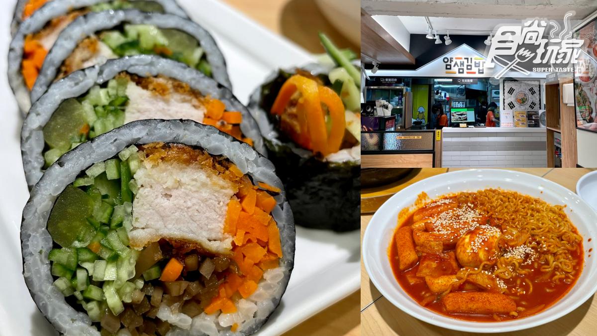 韓國人氣餐廳悄登台!必吃百元紫菜包飯+辣炒年糕拉麵,還能怒嗑台灣限定款