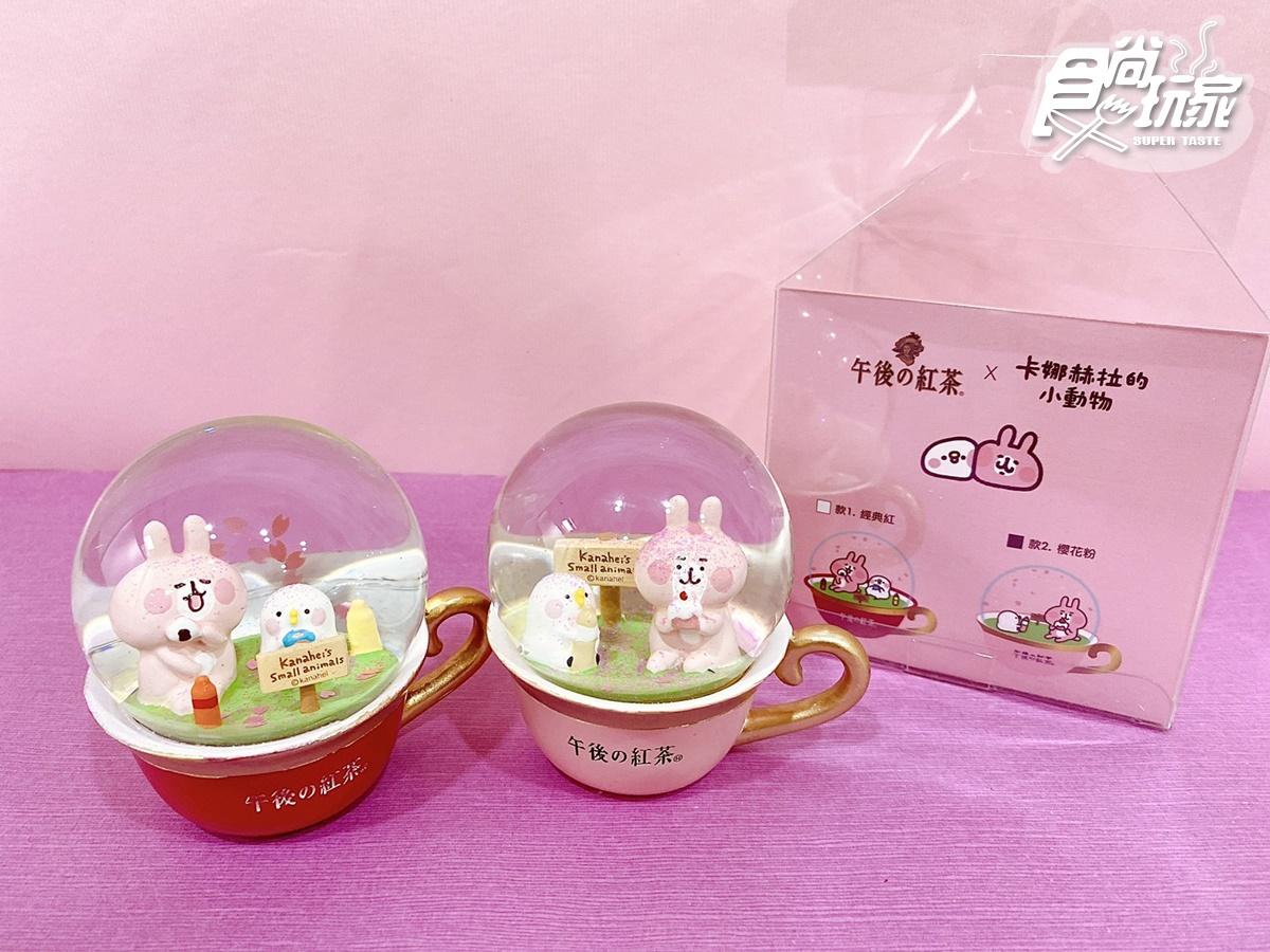 買5瓶免費拿「兔兔P助水晶球」!午後の紅茶x卡娜赫拉最萌聯名,櫻花水晶球、收納箱限量送