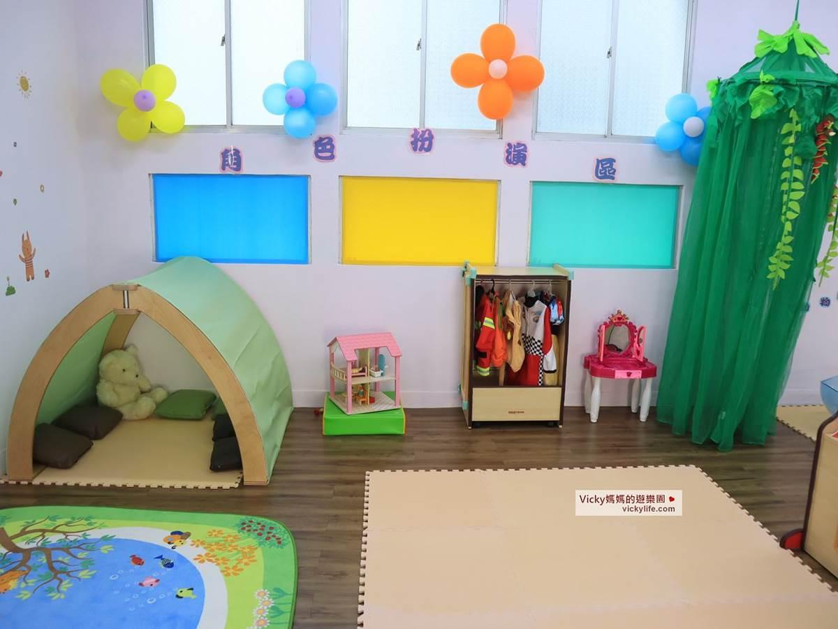 免費待一整天!台南親子館超好玩10設施:開心農場、小孩最愛嚕嚕車、手腦並用DIY