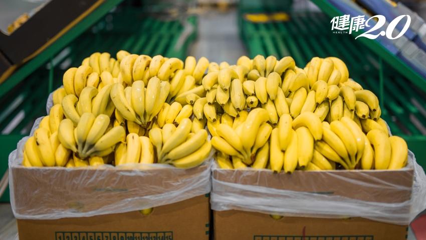 香蕉農藥超標遭日本下架!毒理學專家「吃香蕉3步」避免農藥下肚