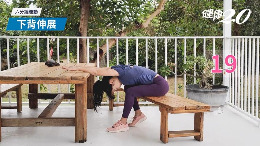 甩掉小肥肚!6分鐘坐著練腰背 放鬆緊繃肌肉、練出自然曲線