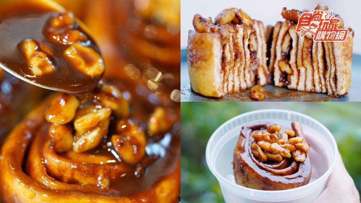 不一樣「大人味」!甜點控必吃「威士忌肉桂捲」還沒出爐就排隊,加拿大、日本好料都有