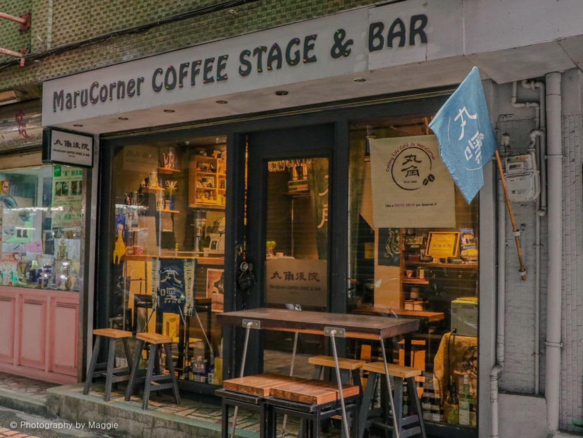 穿越之旅!基隆文青一條街5祕店:加馬露醬刈堡、70年老屋酒吧、迷你日式茶屋