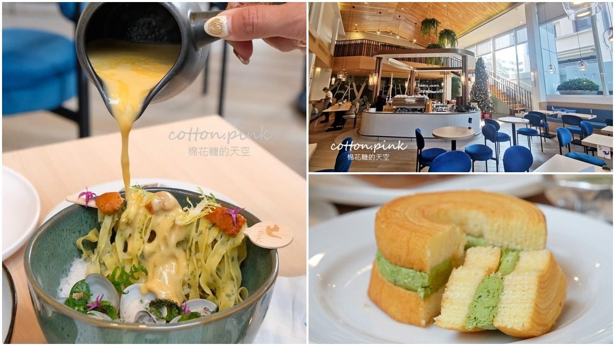 好拍更好吃!台中人氣咖啡館再開新菜單,水水先嘗限量海膽麵、年輪厚夾心