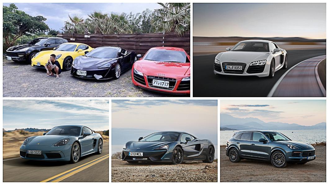 Porsche Cayenne起始售價348萬元起、Porsche 718 Cayman起始售價319萬元起、Audi R8起始售價1,140萬元起、McLaren 570GT起始售價1,280萬元起 鳳梨「叔薯」大曬愛車 坐擁多輛超跑無極限