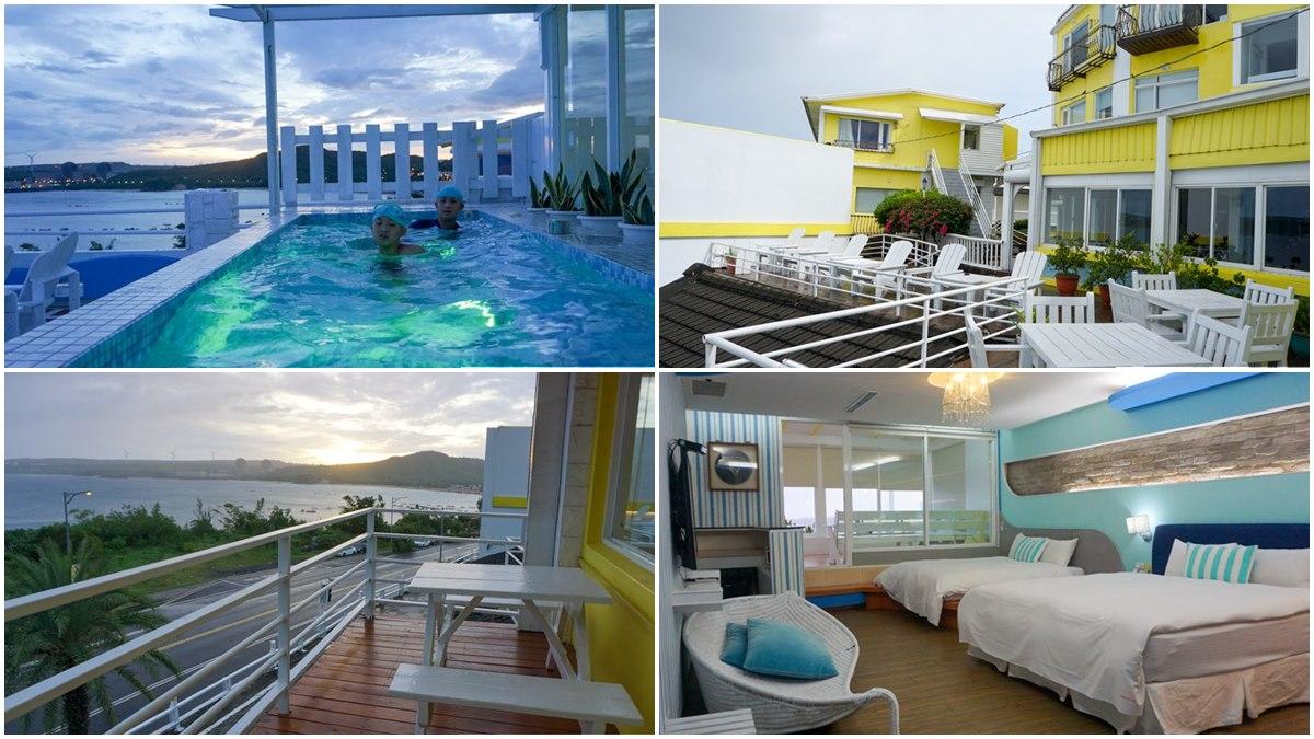 墾丁度假首選!超搶手Villa享270度絕美海景,房間還有露天戲水池、15坪景觀陽台