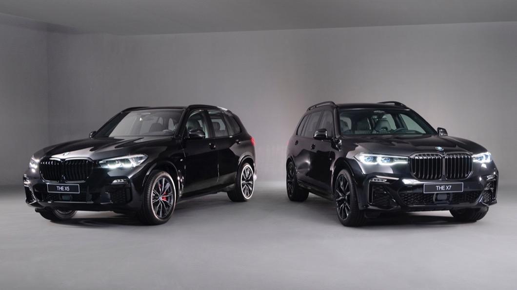 BMW總代理汎德於3/17發表X5、X7 Dark Knight曜黑版。 全台限量30台! BMW X5、X7 Dark Knight曜黑版霸氣登場