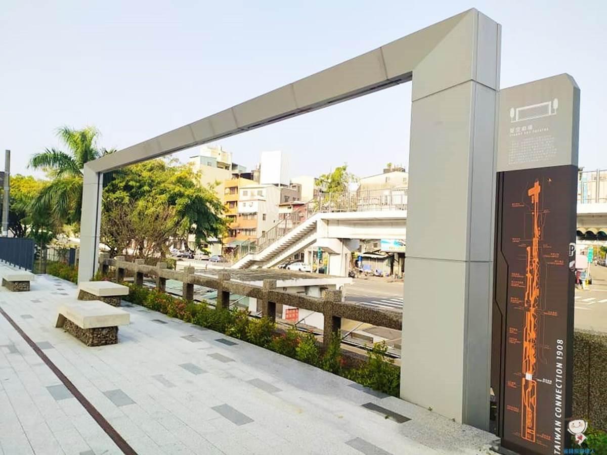 免費玩!台中火車站周邊「走路就能到」4景點:全台唯一鐵道空中花園、湖濱生態園區