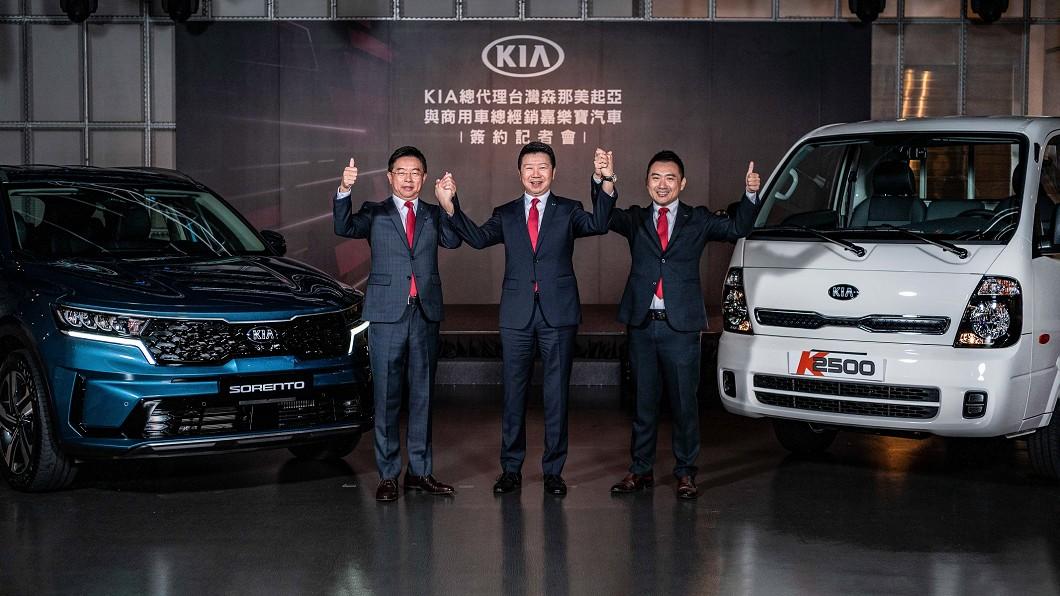 森那美起亞正式與嘉樂寶汽車簽約,將Kia商用車代理權轉往森那美起亞手中。(圖片來源/ Kia) 商用車助拳 Kia年度銷售目標上看5600輛