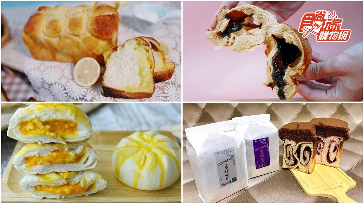 5分鐘搞定!懶人早餐必備這5款:秒殺濃餡吐司、全台唯一爆漿饅頭、食尚OS桑極品包