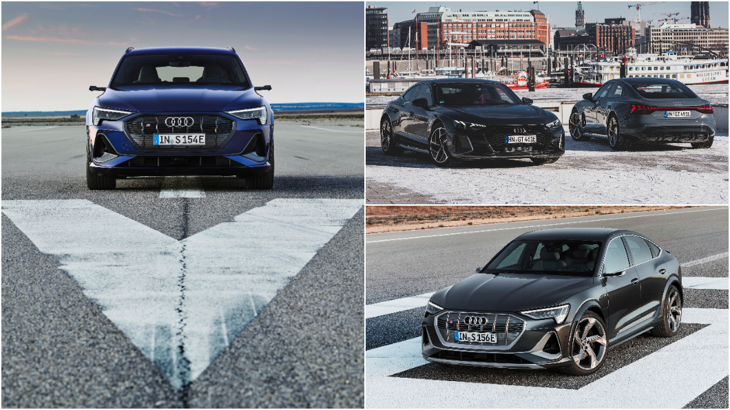 Audi Taiwan今年將導入性能化電動車。(圖片來源/ Audi) 鋼鐵人座駕e-tron GT有望年底前入臺 性能電動車大軍來襲