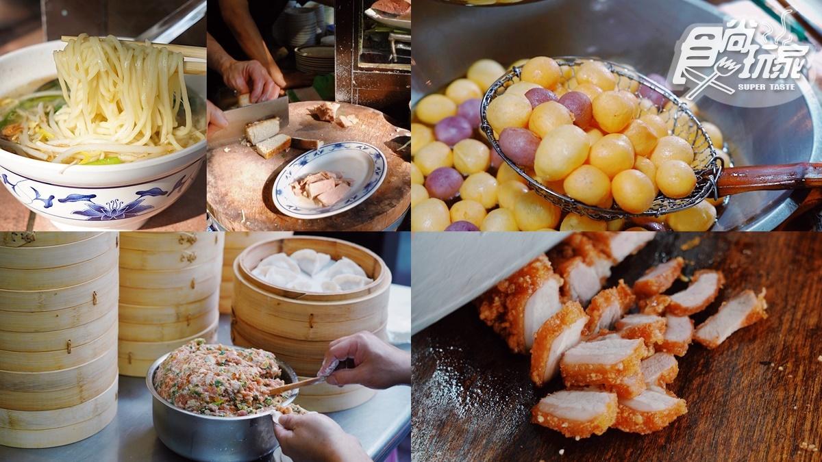 食尚銅板美食錦標賽!全明星激戰雙北15間:IG暴紅蒸餃、並ㄅㄧㄤˋ叫蚵嗲、薑汁番茄