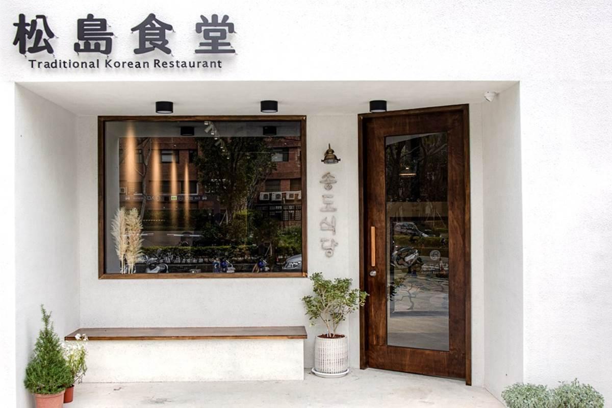 【新開店】竹北也有韓國一隻雞!潔白韓系裝潢超美拍,去骨辣醬炸雞一吃上癮