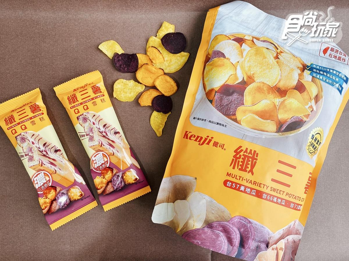 好市多賣翻零食變冰棒!「纖三薯QQ雪糕」這天起小七獨賣,冰涼地瓜圓內餡超上癮