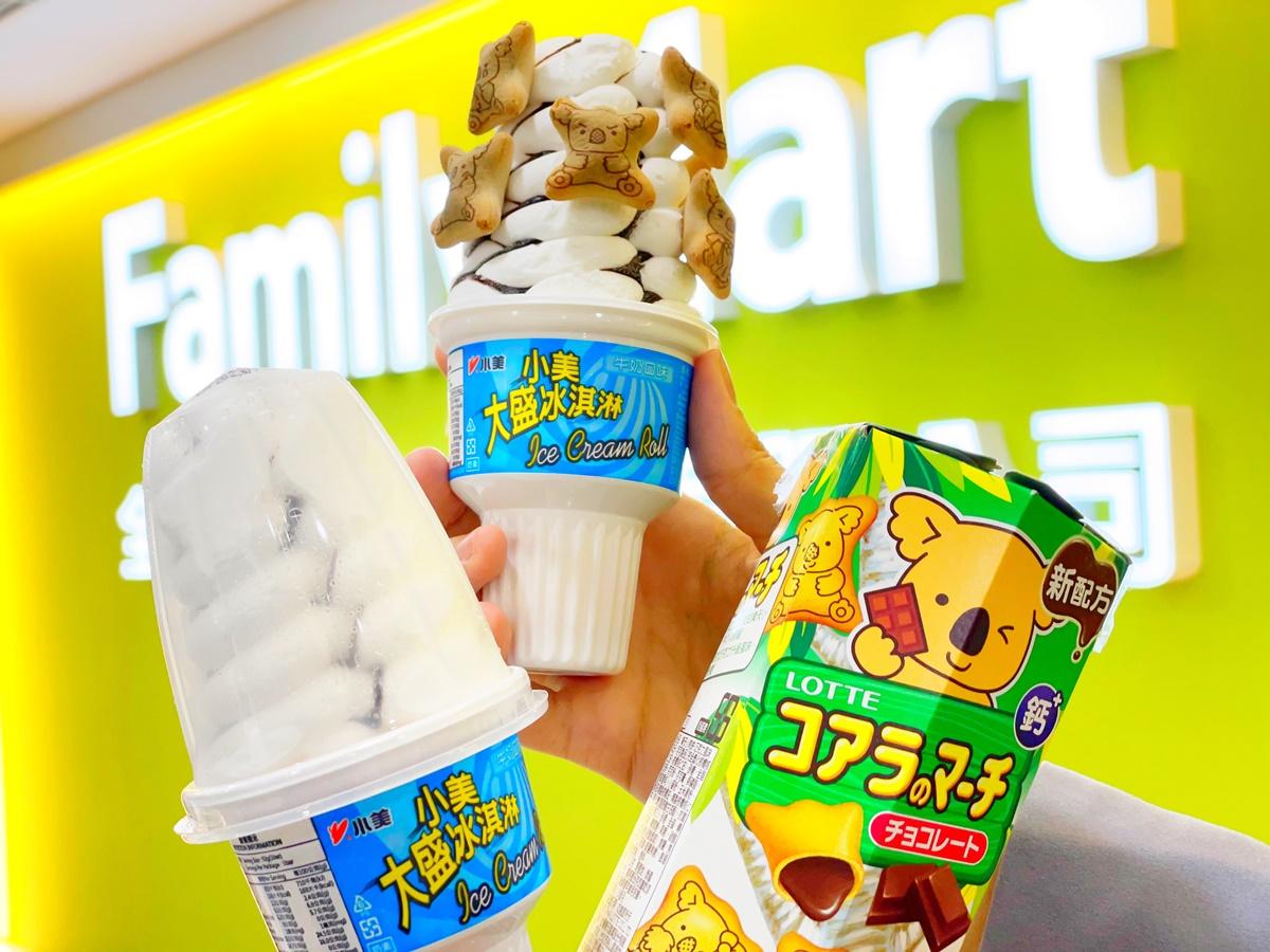 福源花生雪沙、紅豆牛奶糖雪糕獨賣快衝!全家40款復古系零食上架,冰品任二件8折