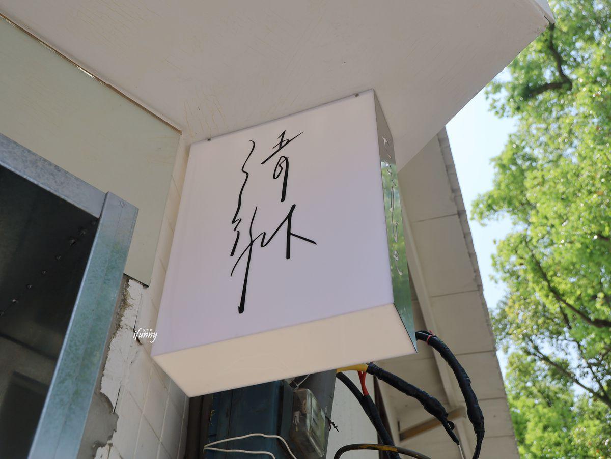 【新開店】偽出國!古董歐風咖啡廳藏身鐵皮屋,必點每日手作布丁、神祕黑菜水餃