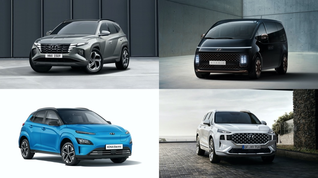 Hyundai總代理南陽實業於3/24公佈2021年車款上市計畫,預計將會陸續帶來全新Kona、Santa Fe以及大改款Tucson。(圖片來源/ Hyundai) Hyundai新車導入計畫曝光 電動化車款陸續抵台